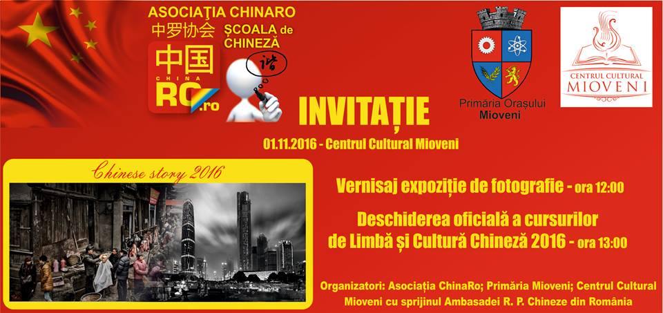 curs_invitatie
