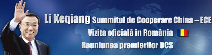 Summit_China_Ece