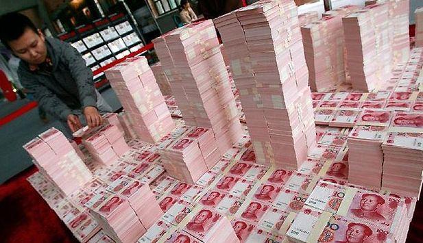 yuan_China