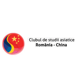 Clubul Studii Asiatice Romania-China