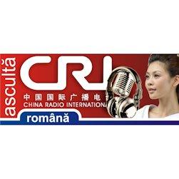 banner – CRI